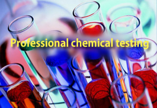 Professional chemical testing